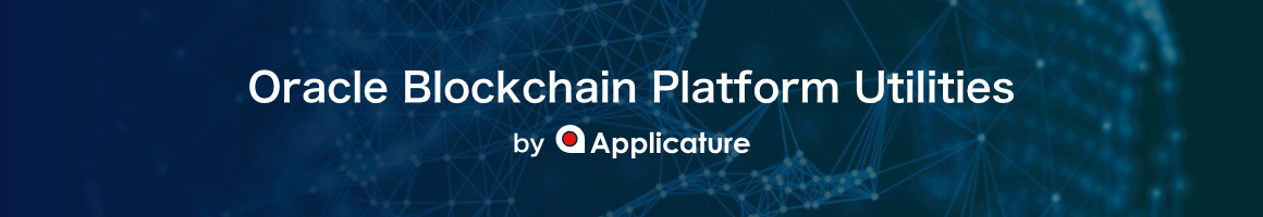 Oracle Blockchain Platform Utilities Applicature